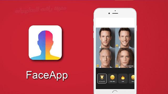 http://www.rftsite.com/2019/07/app-faceapp.html