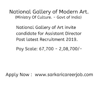 National Gallery of Modern Art Assistant Director post government job vacancies.