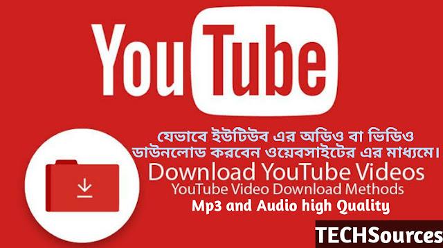 youtube audio video download method