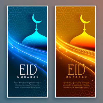 free eid cards