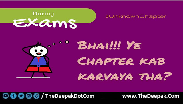 3 During Exams - Unknown Chapter Out of Syllabus