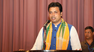 Internet Was Used In Maha Bharat Tripura CM BJP