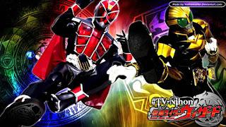 Kamen Rider Wizard Episódio 01