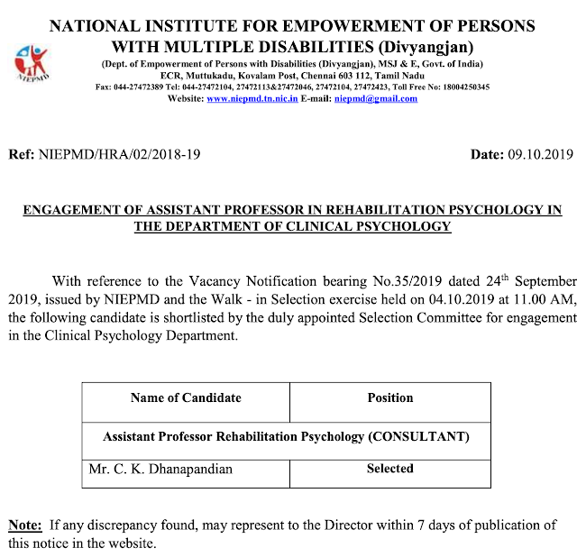 NIEPMD Results 2019 for Assistant Professor & Clinical Services