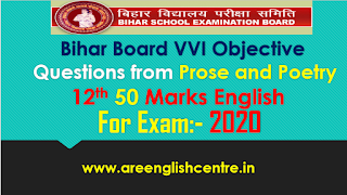 Bihar Board 2020 VVI 12th Objective questions of 50 Marks English from Prose and Poetry