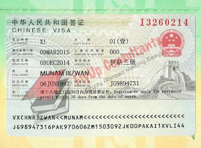 china student visa
