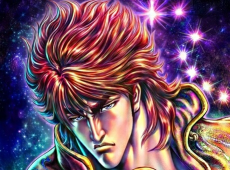 Fist of the Blue Sky Anime Title, Visual And Premiere Date Revealed.