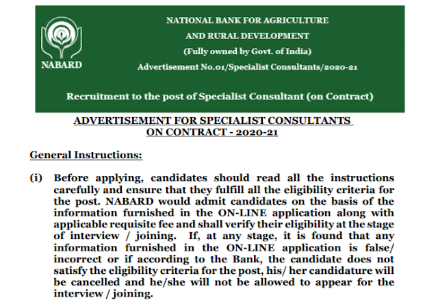 NABARD Recruitment 2020 Specialist Consultant Apply 0nline