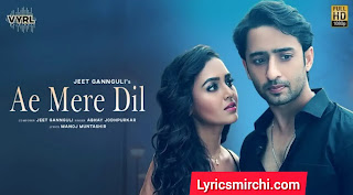 Ae Mere Dil ए मेरे दिल Song Lyrics | Abhaya Jodhpurkar | Latest Hindi Song 2020