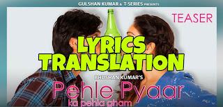 Pehle Pyaar Ka Pehla Gham Lyrics in English   With Translation   – Jubin Nautiyal x Tulsi Kumar