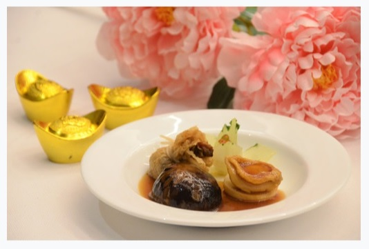 A La Carte Menu EQ CNY 2021