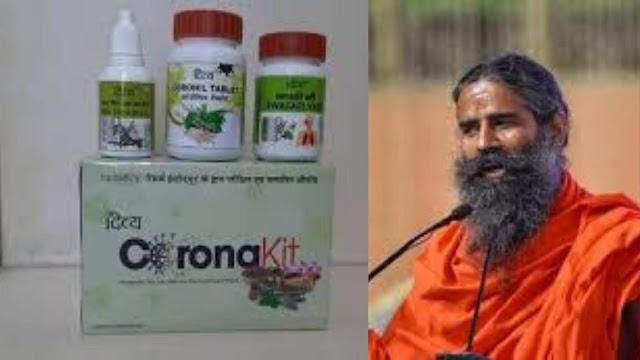 Coronil the discover of Patanjali