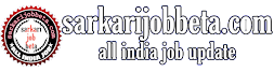 Sarkarijobbeta.com ITI & Diploma Job campus placement interview-2021