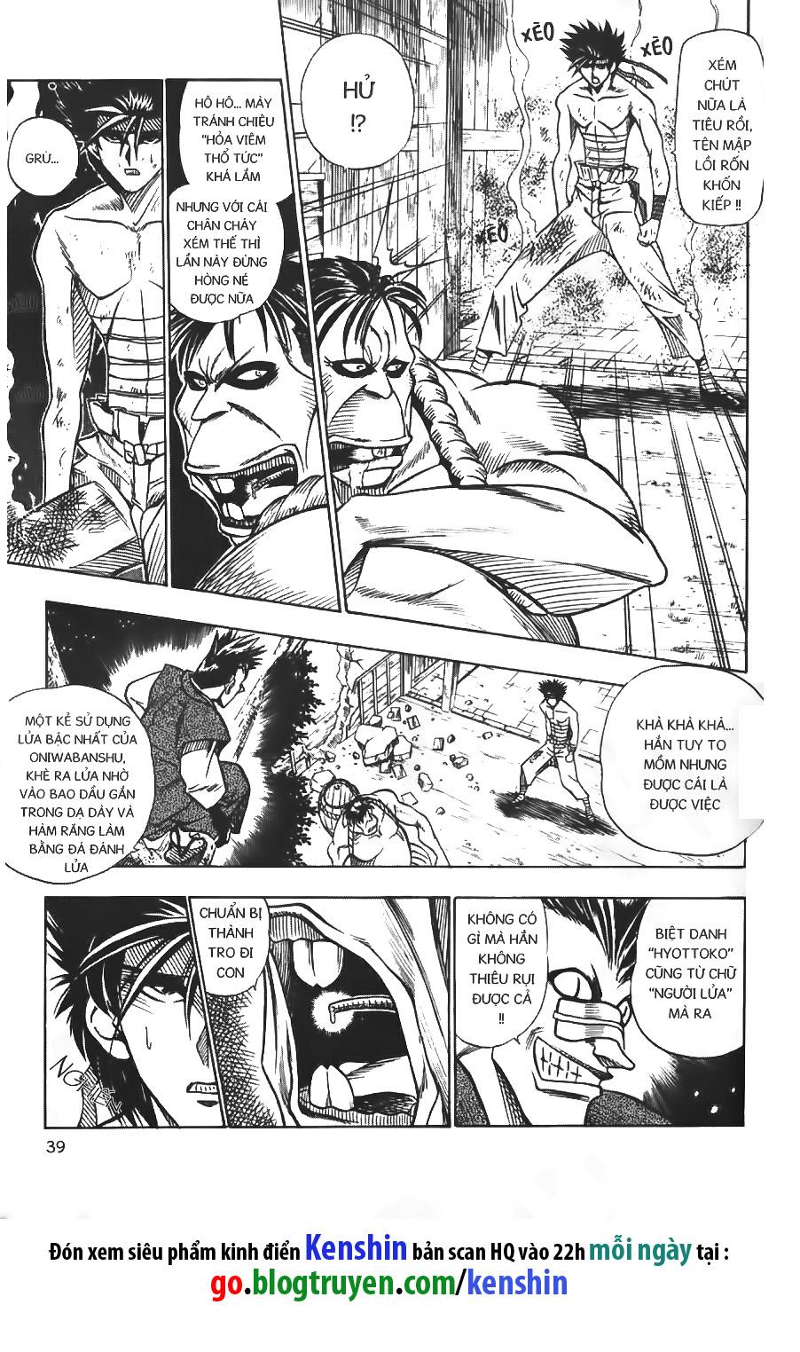 Rurouni Kenshin chap 17 trang 16