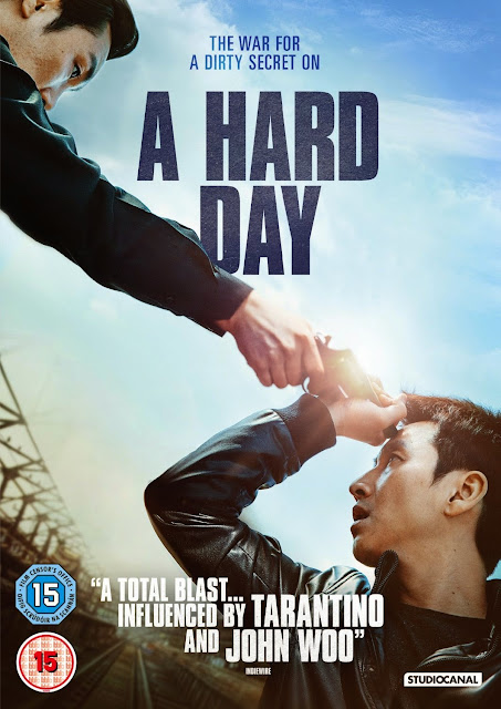 A Hard Day (2014) ταινιες online seires oipeirates greek subs
