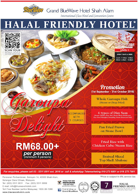 Garoupa Delight Promotion at Tung Yuen Chinese Restaurant