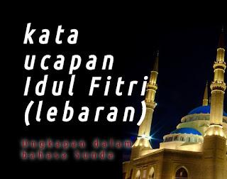 Ucapan Selamat Lebaran Idul Fitri Bbm Lebaran Sms