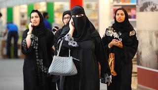 اجمل صور بنات سعوديات 2019