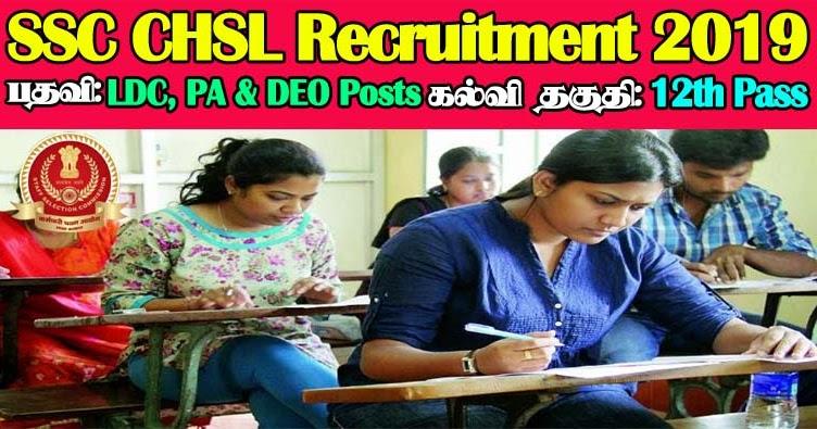 Th P Govt Job Online Form Apply on