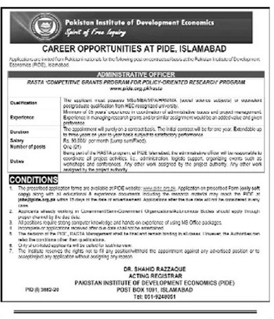 pide-jobs-2021-pakistan-institute-of-development-economics-advertisement