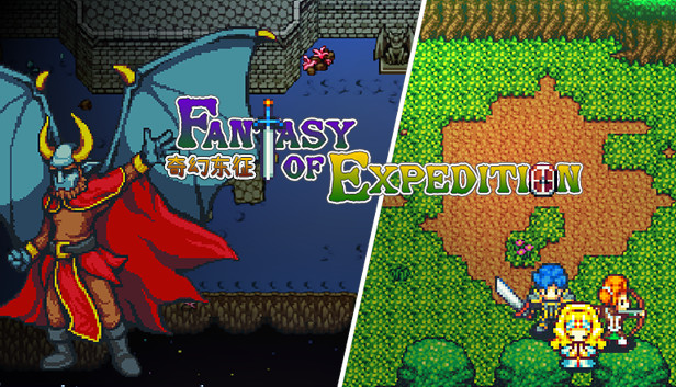 fantasy-of-expedition