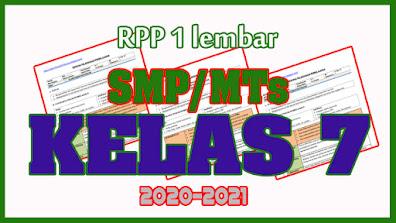 RPP 1 Lembar SMP/MTs Kelas 7 Tahun Ajaran 2020