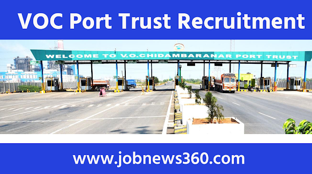 VOC Port Trust Tuticorin Recruitment 2021 for Deputy Chief Mechanical Engineer