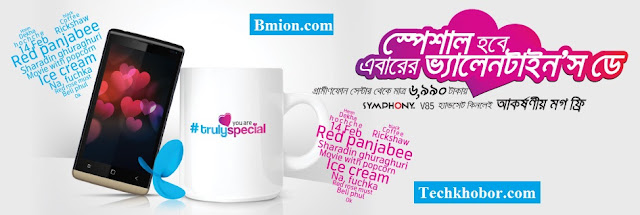 Grameenphone-Symphony-V85-6990TK-Smartphone-with-special-GP-offer-Free-Mug-each-and-EMI.