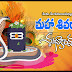 Maha Shivaratri Images Best Telugu Quotes Images Happy Shivaratri Greetings in Telugu Pictures Whatsapp Messages