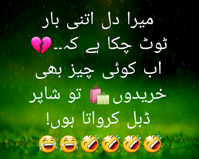 Funny famous poetry