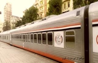 قطار 979 من اسيوط للقاهرة قطار خدمة خاصة مكيف درجة اولى وتانية الحجز اونلاين ممكن