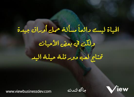 اقوال وحكم وامثال بالصور روعه 5