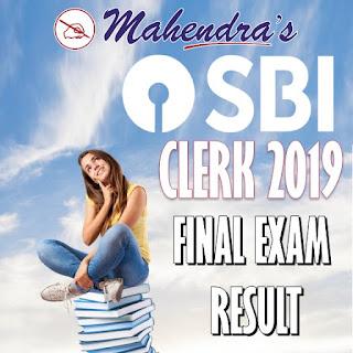 SBI Clerk 2019 Final Result Announced