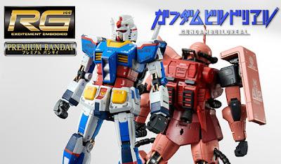 RG 1/144 Gundam Build Real Kits