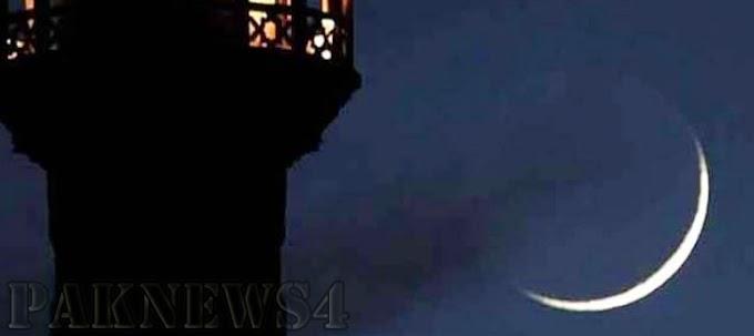 پاکستان میں عیدالفطر 2020: چاند نظر آئے ، عید کل منائی جائے گی