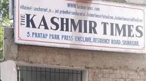 news-paper-sealed-in-srinagar