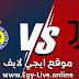 مشاهدة مباراة يوفنتوس ودينامو كييف بث مباشر ايجي لايف بتاريخ 02-12-2020 في دوري أبطال أوروبا