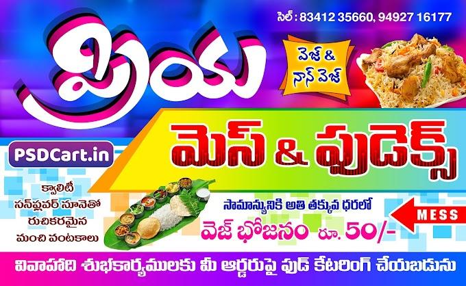 Priya Mess & Foodex Shop Flex Board psd Design Download