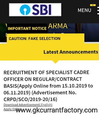 SBI SCO Recruitment, SBI Specialist Cardre Officers Recruitment, Sbi sco Vacancy