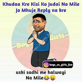 New Hindi Chutukale
