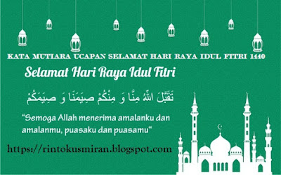 106 Kata Mutiara Ucapan Selamat Hari Raya Idul Fitri 1440 H