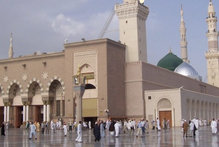 equally a precautionary stair out to foreclose the spread of the coronavirus volition non last permitted Children Not Permitted In Saudi Arabia's Prophet's Mosque During Ramadan