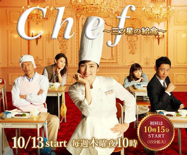 Chef: Mitsuboshi no Kyushoku
