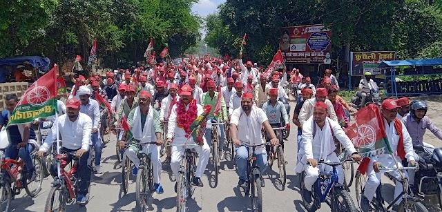 सपा संदेश साइकिल यात्रा का प्रारंभ सदर विधायक सुरेश यादव के नेतृत्व में बंकी ब्लॉक से किया गया