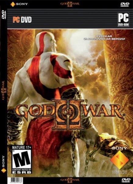 God of War 1 pc emulator
