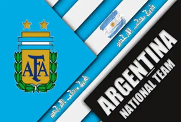 منتخب الأرجنتين,الارجنتين,الأرجنتين,منتخب الارجنتين,ميسي مع منتخب الارجنتين,جميع أهداف ميسي مع منتخب الارجنتين,تشكيلة منتخب الأرجنتين,المنتخب الأرجنتيني,مباريات منتخب الأرجنتين في كأس العالم,مهارات دي ماريا مع الارجنتين,جميع أهداف الساحر ليونيل ميسي مع منتخب الارجنتين,تشكيلة منتخب الأرجنتين للفوز بـ كوبا أمريكا,قائمة منتخب الأرجنتين لتصفيات كأس العالم 2022,ميسي الأرجنتين,ليونيل سكالوني المدير الفني لمنتخب الأرجنتين,جميع أهداف الاسطورة الارجنتينية ليونيل ميسي مع منتخب الارجنتين,المنتخب