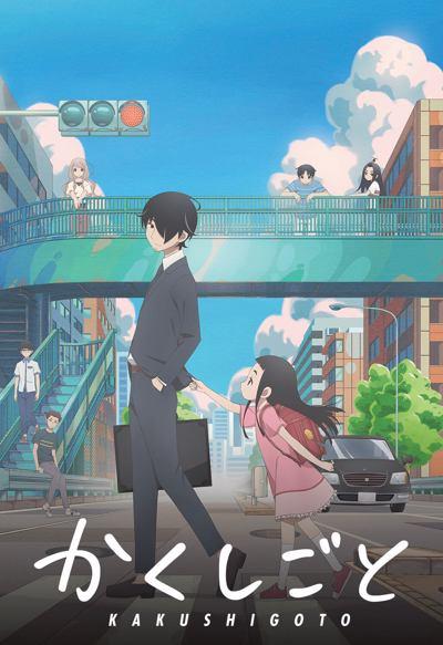 Kakushigoto (Episode 01 - 12) Batch Subtitle Indonesia