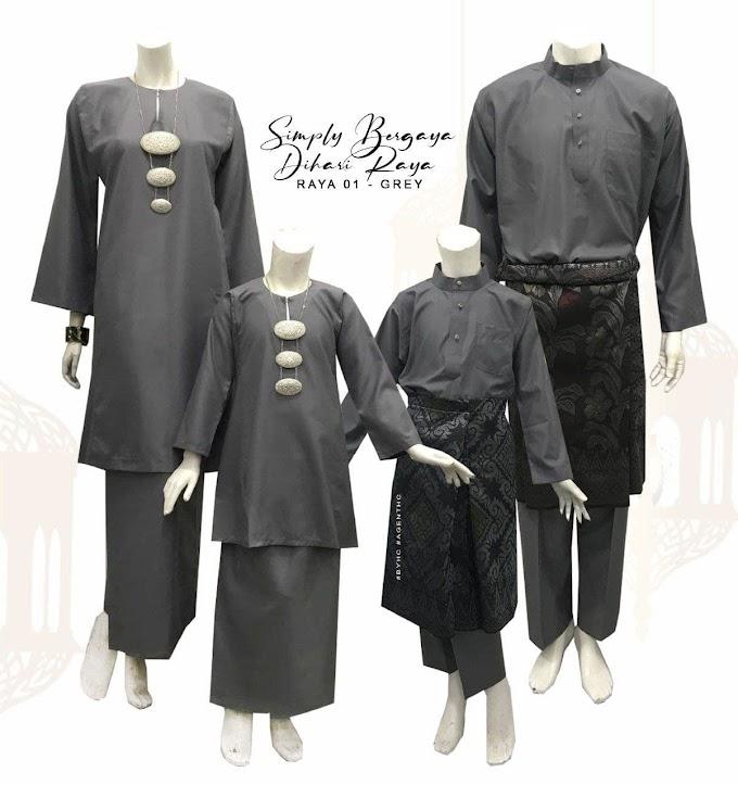 Baju Sedondon Raya 2021 ~ Simply Bergaya Di Hari Raya (set sedondon famili)