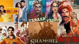 Prithviraj, Shamshera, Bunty aur Babali 2, Jayeshbhai Jordar, release date