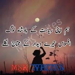 Best Love Poetry